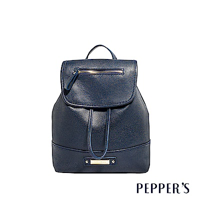 PEPPER`S Ellie 羊皮迷你後背包 - 午夜藍