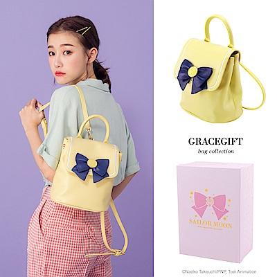 Grace gift-美少女戰士變身器緞帶後揹包 黃