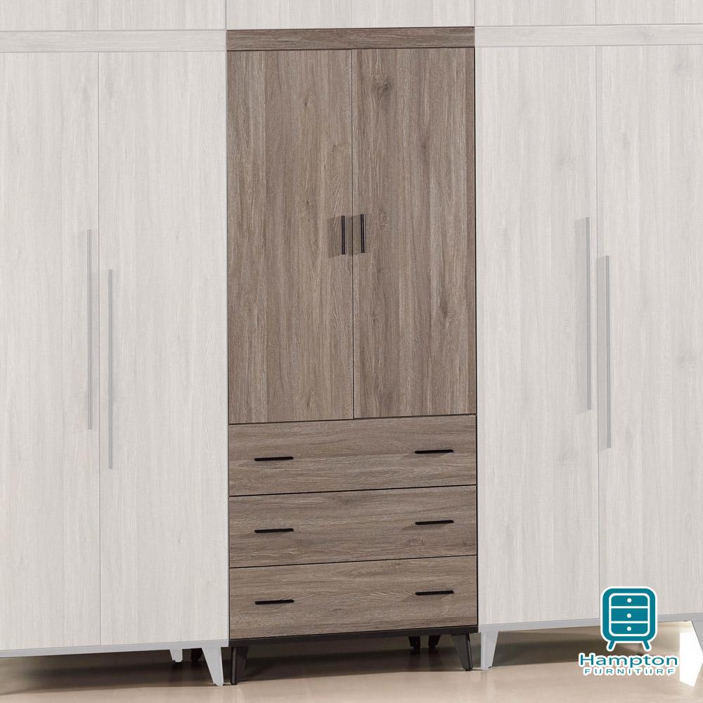 漢妮Hampton羅瑞爾系列古橡木色2.6尺下三抽衣櫥-80.1x59.1x199.6cm