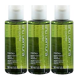 Shu Uemura 植村秀 植物精萃潔顏油升級版 50ml 超值3入組 百貨公司貨
