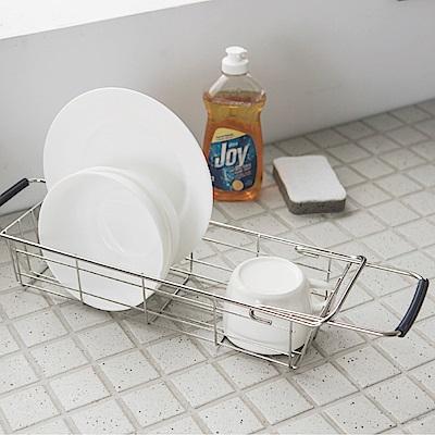 Home Feeling伸縮水槽洗碗精掛籃瀝水架收納架餐具架2入組