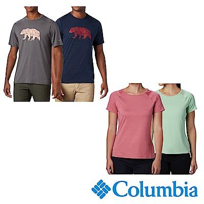Columbia 哥倫比亞 男女款- OMNI-WICK快排短袖排汗衫  -活動款