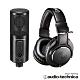 鐵三角 心型指向性電容式USB麥克風ATR2500XUSB+專業型監聽耳機ATHM20x product thumbnail 1