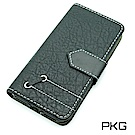 PKG IPHONE7/8 4.7 側翻式皮套-精緻皮套系列-商務皮紋-黑