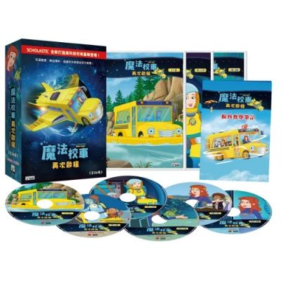 魔法校車 再次啟程 DVD