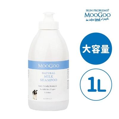 【MooGoo】天然初乳洗髮乳1000ml