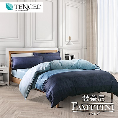 梵蒂尼Famttini-威尼斯印象 特大頂級純正天絲萊賽爾兩用被床包組