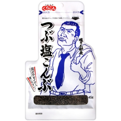 小倉屋 鹽昆布(45g)