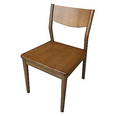 AS-Hulda淺胡桃實木餐椅-45x54x77.5cm