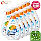 橘子工坊家用清潔類高效速淨碗盤洗滌液500ml*12瓶/箱