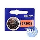 【日本大品牌SONY】CR2032 鈕扣型/水銀電池-50入
