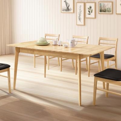 H&D 亞力斯全實木5.3尺餐桌