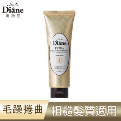 Moist Diane黛絲恩完美柔順極潤修護髮膜