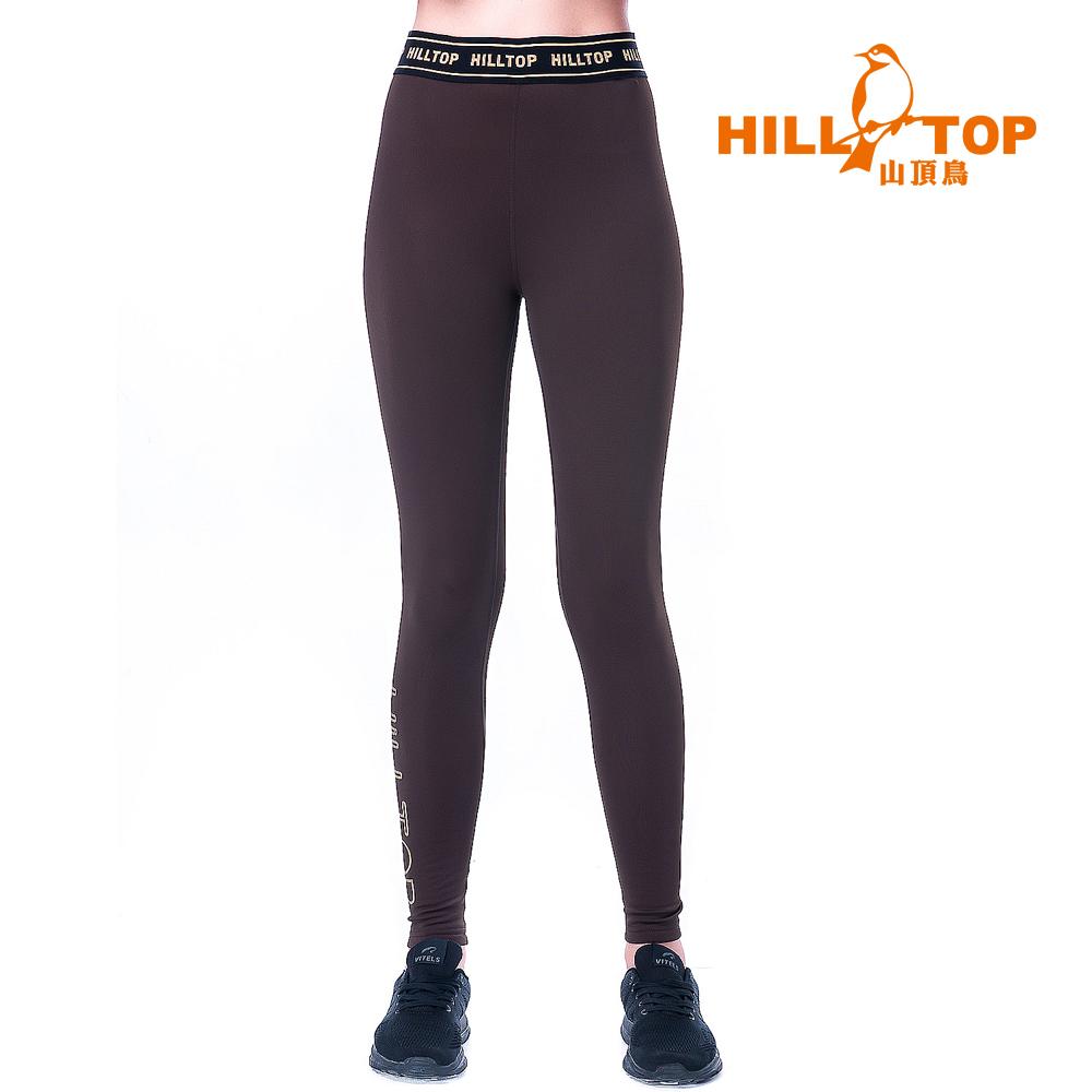 【hilltop山頂鳥】女款保暖吸濕彈性內搭褲H31FL4黑咖啡豆