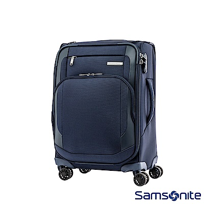 Samsonite 新秀麗 20吋Hexel 智慧型商務上開袋收納登機箱(海軍藍)