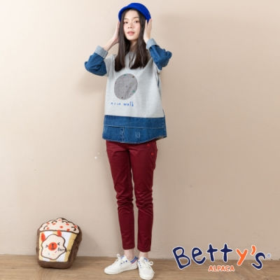 betty's貝蒂思 腰間鬆緊鈕扣設計長褲(紅色)