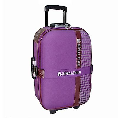 (ROYAL POLO皇家保羅)  千鳥紋2輪布箱加大行李箱/旅行箱 (29吋)
