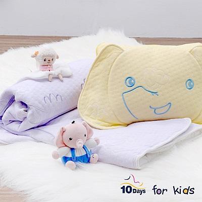 TENDAYS 森林小象收納式蓋毯 (粉紫/粉黃 可選)
