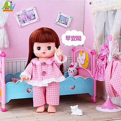 Playful Toys 頑玩具 我家寶貝娃娃組