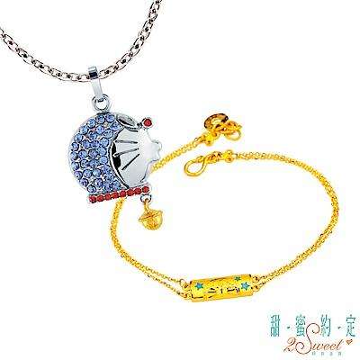 甜蜜約定 Doraemon 輕快哆啦A夢白鋼墜子+宇宙樂園黃金手鍊
