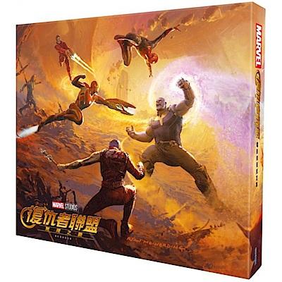 《復仇者聯盟:無限之戰》電影美術設定集