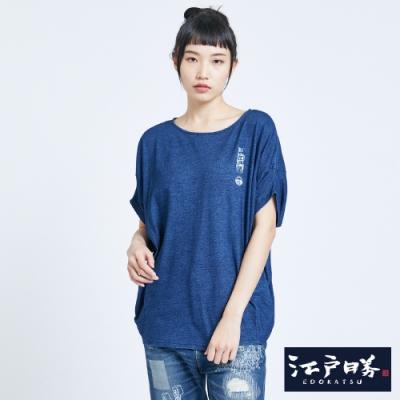 EDO KATSU江戶勝 千社札 寬版短袖T恤-女-中古藍