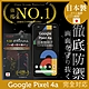 【INGENI徹底防禦】Google Pixel 4A 全膠滿版 黑邊 保護貼 日規旭硝子玻璃保護貼 product thumbnail 1
