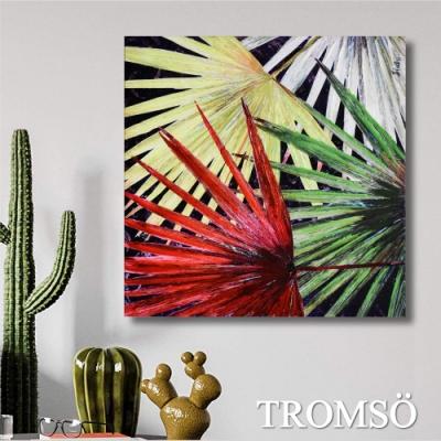 TROMSO百勝藝術立體抽象油畫-W414