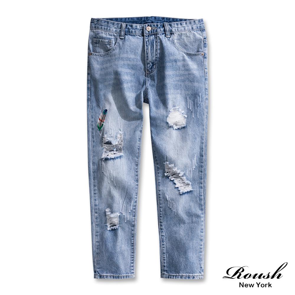 Roush 彩色刺繡刷白破壞9分牛仔褲