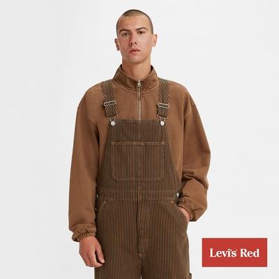Levis Red 工裝手稿風復刻再造 男款 復古條紋吊帶牛仔工作褲 鈕扣穿脫