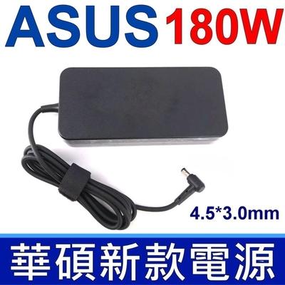 ASUS 180W 變壓器 4.5*3.0mm 小口帶針 GM501 GM501GM UX580 UX580GE X751GT