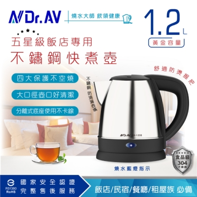 N Dr.AV聖岡科技 五星級飯店專用1.2L不鏽鋼快煮壺DK-1200