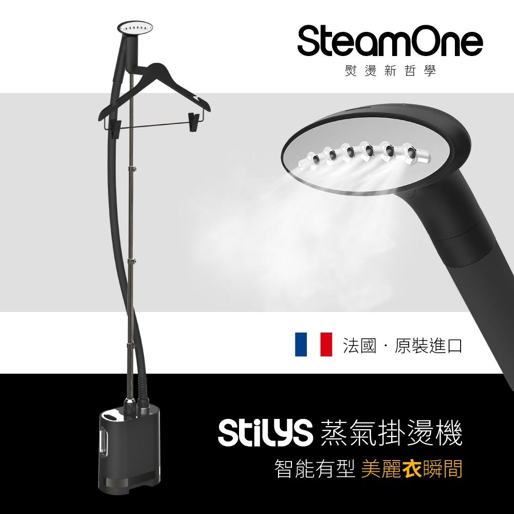 【法國 SteamOne】STILYS 蒸氣掛燙機(霧面黑)