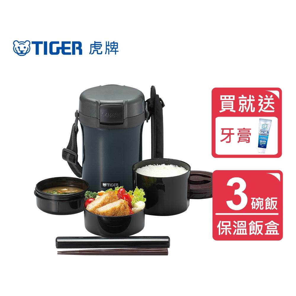 [送獅王牙膏] TIGER虎牌 不鏽鋼真空保溫飯盒 _3碗飯(LWU-A171)_e