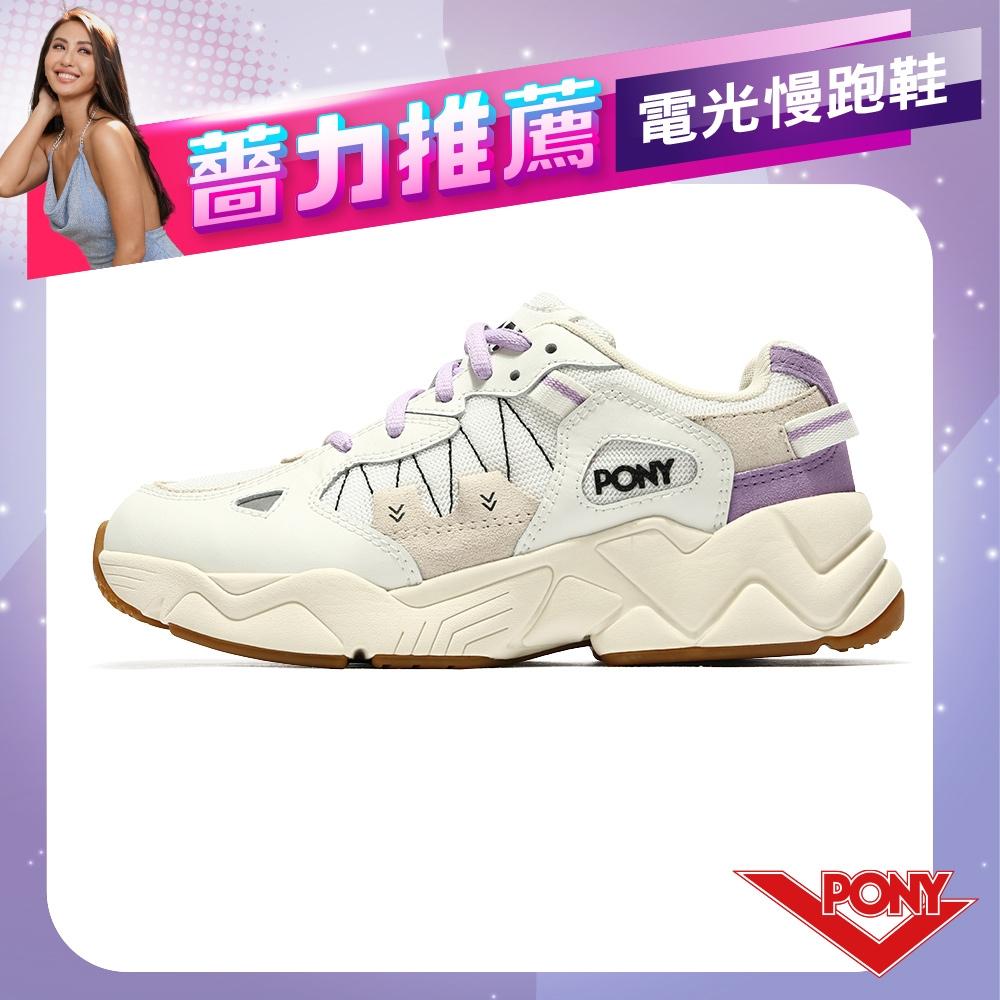 薔力推薦 買鞋送襪【PONY】MODERN 3 電光鞋 米底復古慢跑鞋 女鞋-白/紫