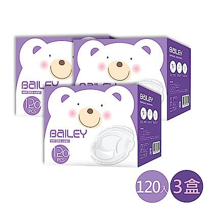 韓國BAILEY貝睿 極細倍柔防溢乳墊 120入(3盒)