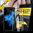 NISDA iPhone11 Pro 5.8 全面呵護 2.5D滿版鋼化玻璃保護貼-黑2入