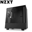 NZXT【H500】玻璃透側 ATX電腦機殼《黑》