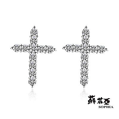 蘇菲亞SOPHIA - 輕珠寶系列簡約十字架0.20克拉鑽石耳環