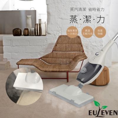 EULEVEN有樂紛多功能蒸氣清洗機(SYJ-3033C)-廚房/浴室/地板/玻璃