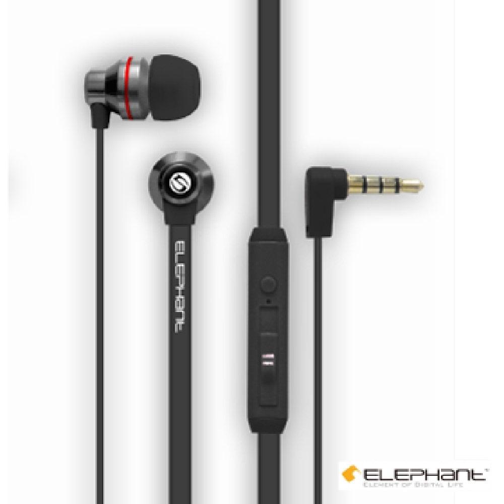 ELEPHANT 繽紛搖滾系重低音線控式手機耳麥(IPHS010BK)黑