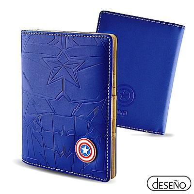 Marvel漫威英雄 胸甲浮雕護照夾-美國隊長