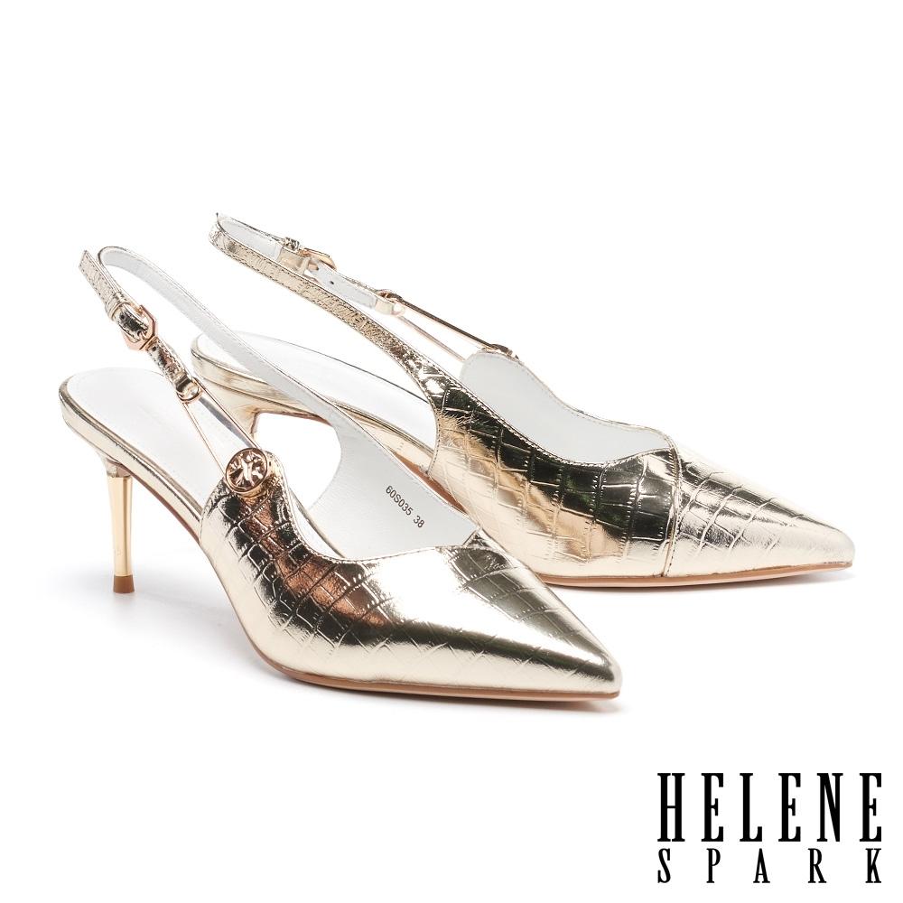 高跟鞋 HELENE SPARK 別致時尚金屬長釦後繫帶尖頭高跟鞋-金