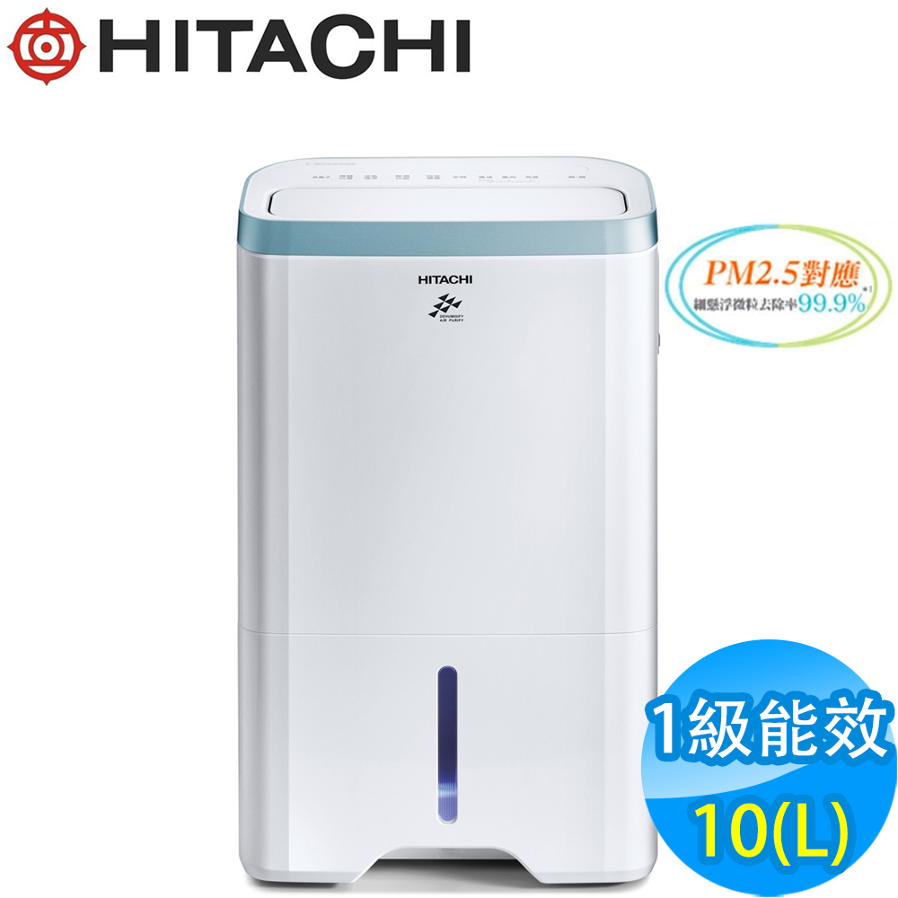 HITACHI日立 10L 1級PM2.5感知負離子清淨除濕機 RD-200HH 天晴藍