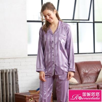 睡衣 彈性珍珠絲質 女性長袖褲裝睡衣(R87215-9經典條紋 紫) 蕾妮塔塔