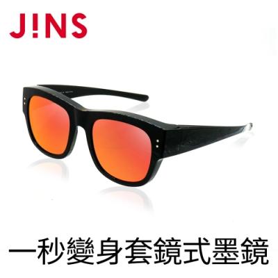 JINS 套鏡式墨鏡(AMRF17A804)黑色