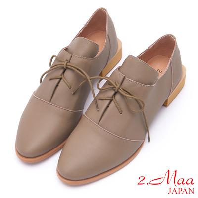 2.Maa 素面綁帶羊皮粗跟牛津尖頭鞋 - 可可