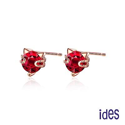 ides愛蒂思 日韓時尚彩寶系列紅寶碧璽耳環/甜美貓咪