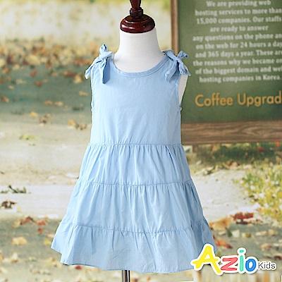 Azio Kids 洋裝 綁帶設計無袖蛋糕洋裝(藍)