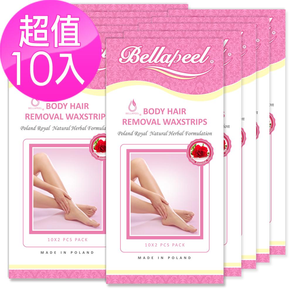 Bellapeel 蓓拉佩爾玫瑰精油脫毛蠟紙10x2pcs/盒10入組
